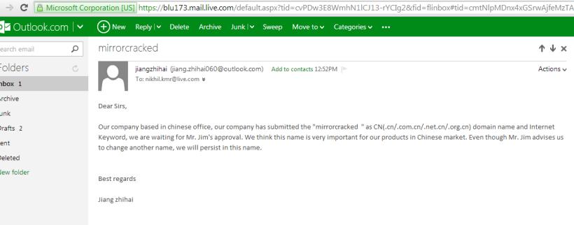 Email Screenshot